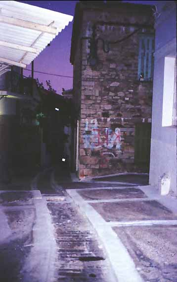 Καλντερίμι, Μαραθόκαμπος Σάμου 1