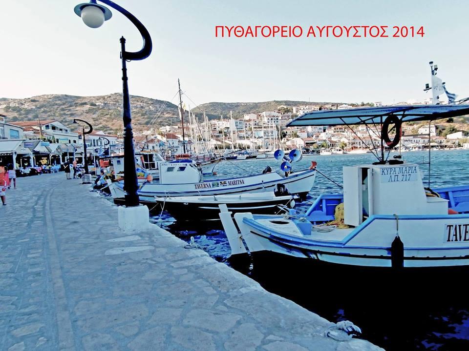 PYTHAGOREIO